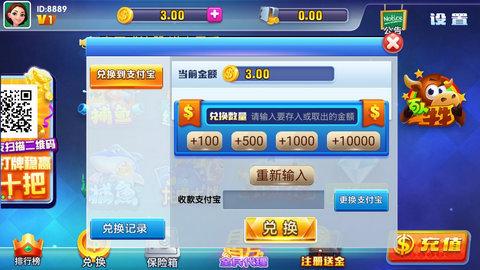 龙8游戏大厅 v1.0 第2张
