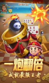 安庆舒心棋牌 v2.0  第2张