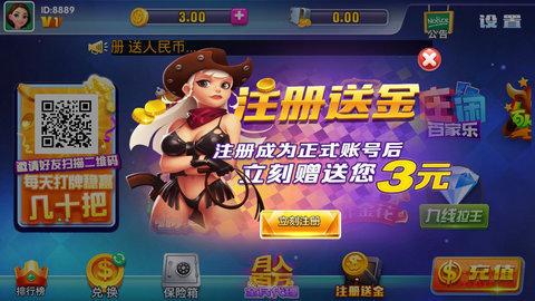 龙8游戏大厅 v1.0