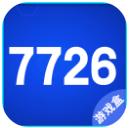 7726游戲盒平臺