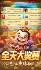 安庆舒心棋牌 v2.0  第3张