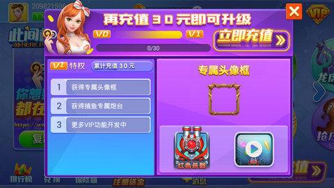 此间娱乐棋牌游戏平台 v4.30  第2张