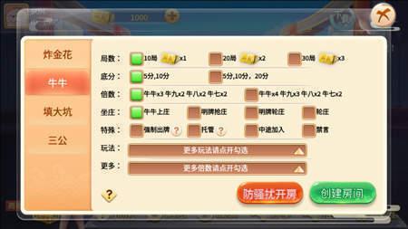 528游戏 v1.0 第3张