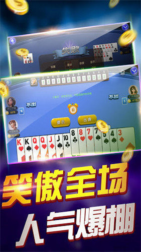 龙睿娱乐 v1.0  第2张