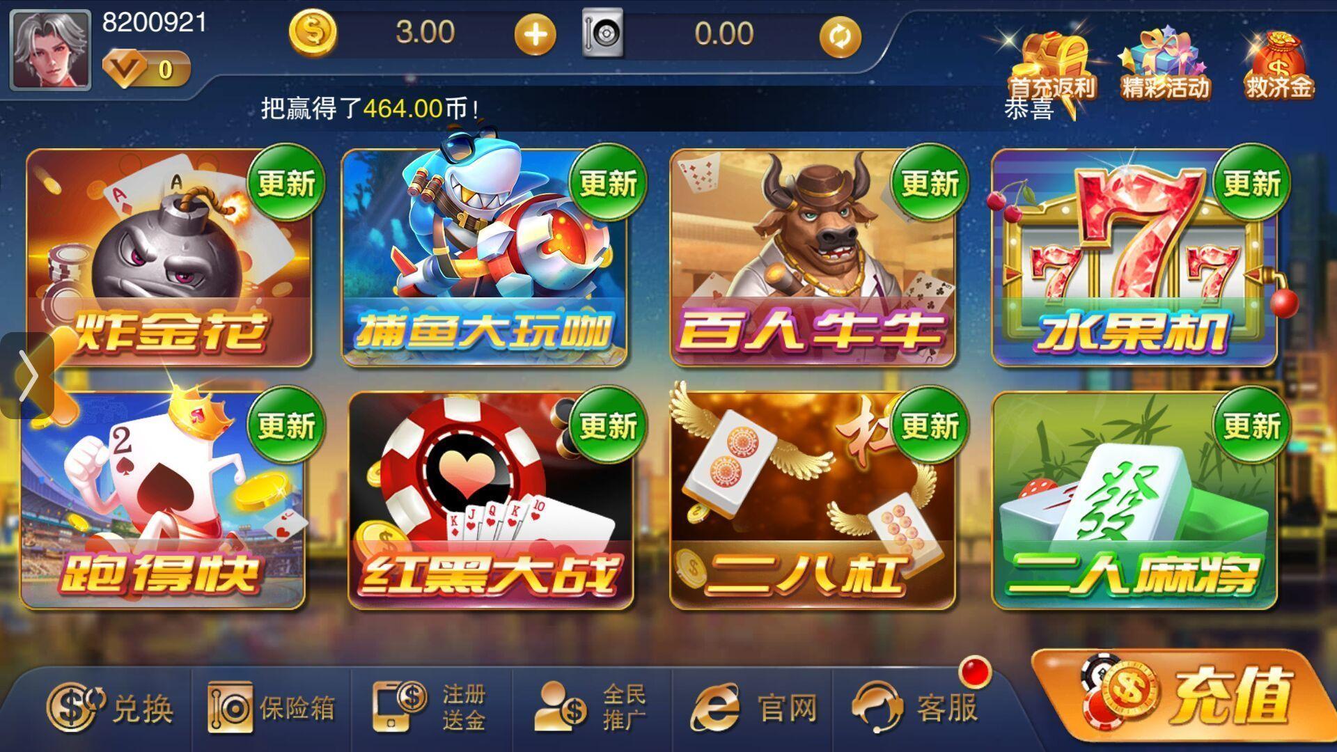 雷火电竞游戏 v1.0 第2张