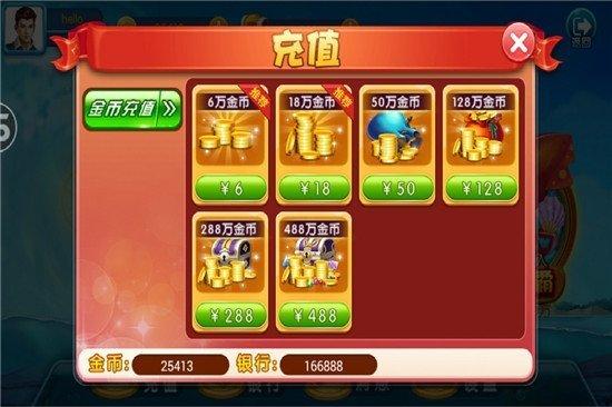 鑫游捕鱼红包版 v1.2 第3张