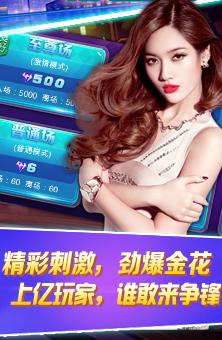 逸乐互娱平台 v2.0