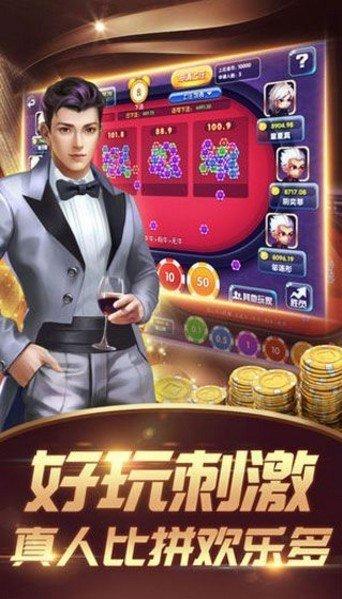 牛王扑克棋牌 v4.1  第2张