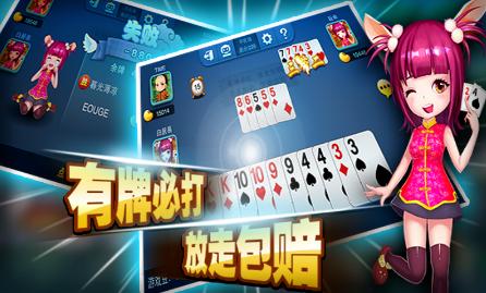永丰国际棋牌2020 v2.0