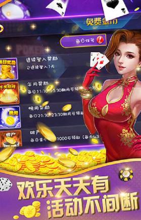 富贵封神榜棋牌 v1.0