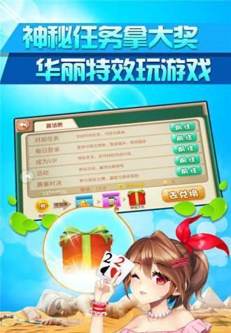庆圣棋牌 v1.0