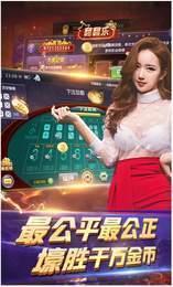 龙睿娱乐棋牌 v1.0