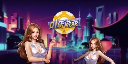 大资本棋牌2020 v3.0