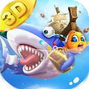 深海魚丸游戲