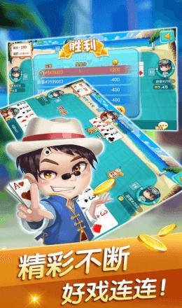 久六棋牌郑州麻将 v1.0