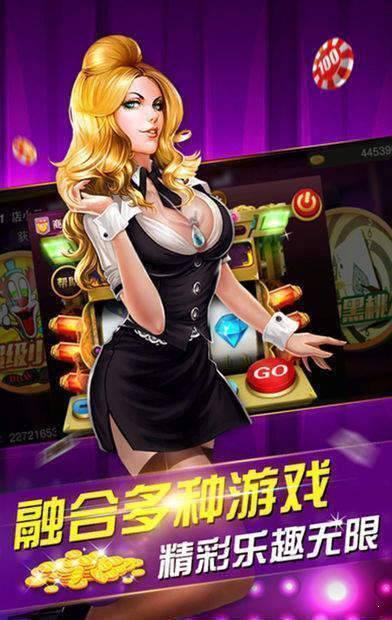 至乐湖北棋牌 v1.0 第3张