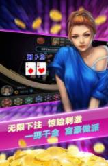 博乐棋牌欢乐牛牛 v2.0 第3张