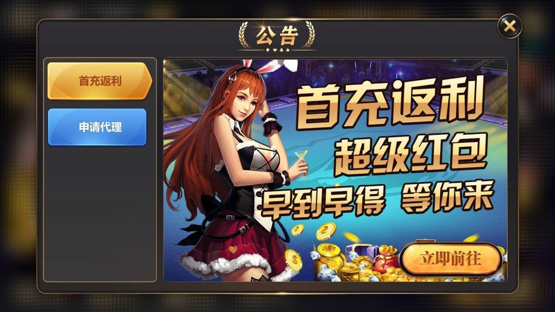 金花游戏 v1.0