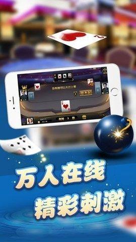 魔盒娱乐深海捕鱼 v1.0 第3张