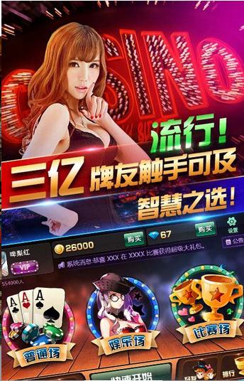 宝宝浙江游戏旧版 v1.0 第3张