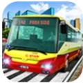 城市公交车模拟器手机版