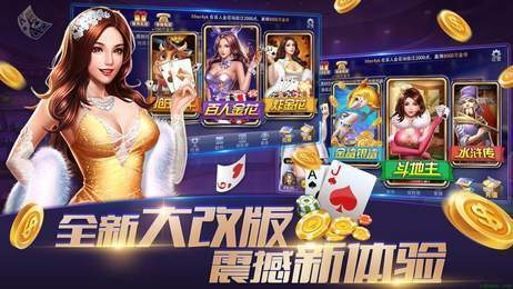 759龙虎棋牌 v2.0