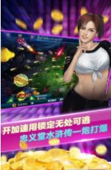 博乐棋牌欢乐牛牛 v2.0