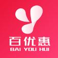 百優惠官方版 v0.0.47