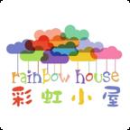 彩虹小屋平臺