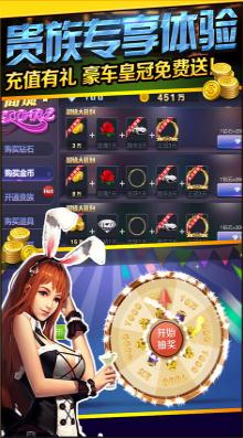 启东老韭菜长牌 v1.0
