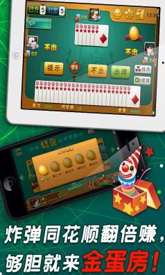 广西灵山游戏大厅 v2.0