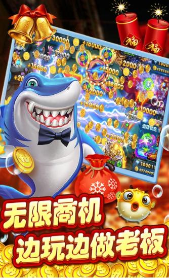 2978金鲨银鲨 v1.0 第2张