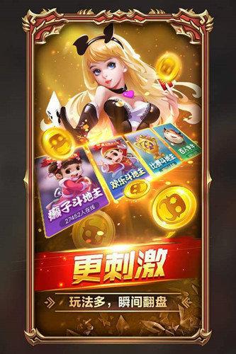 8511棋牌 v1.0