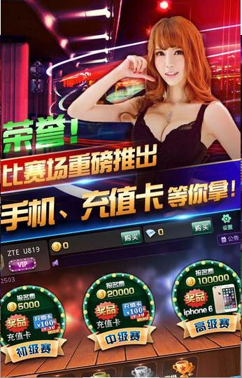 宝宝浙江游戏旧版 v1.0