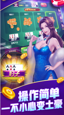 今日扑克 v1.0 第2张