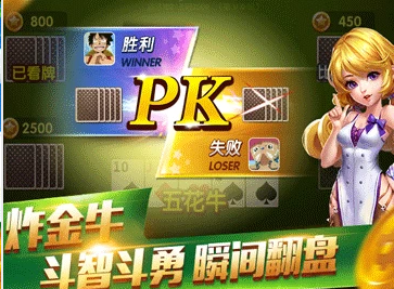 腾讯欢乐斗棋牌旧版本 v1.0 第2张