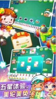 乐乐2游戏 v2.0