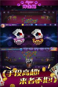 大飞禽走兽白鲨棋牌 v1.0