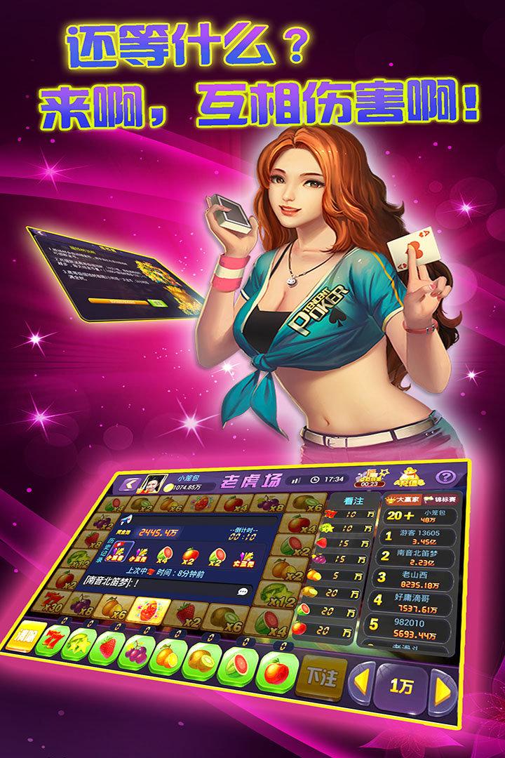 玛莎棋牌旧版本 v1.0