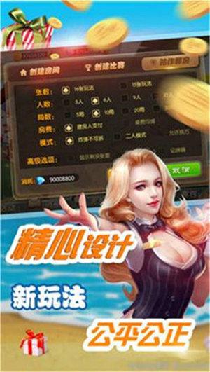 欢乐电玩城大厅 v1.0 第2张