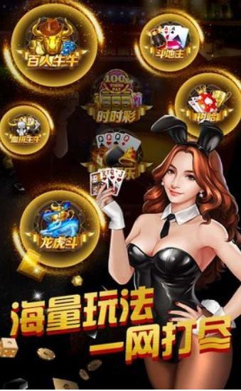 丰宁万胜棋牌 v2.0