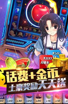 麒麟娱乐0657 v2.0  第2张