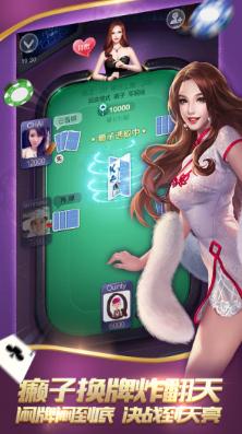 广西玲珑娱乐 v2.0 第2张