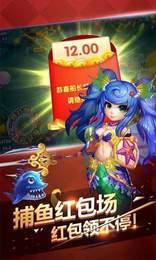 魔方游戏大王来捕鱼 v2.0  第3张