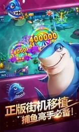 魔方游戏大王来捕鱼 v2.0