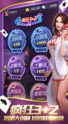 广西玲珑娱乐 v2.0