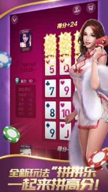 广西玲珑娱乐 v2.0 第4张