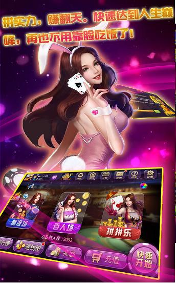 乐玩互娱 v2.0