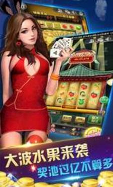 牛仔棋牌娱乐 v1.0