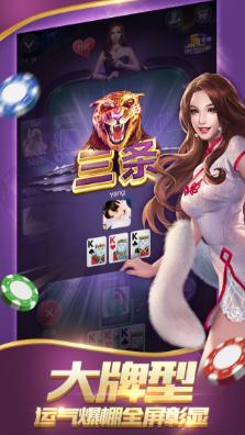 广西玲珑娱乐 v2.0 第3张